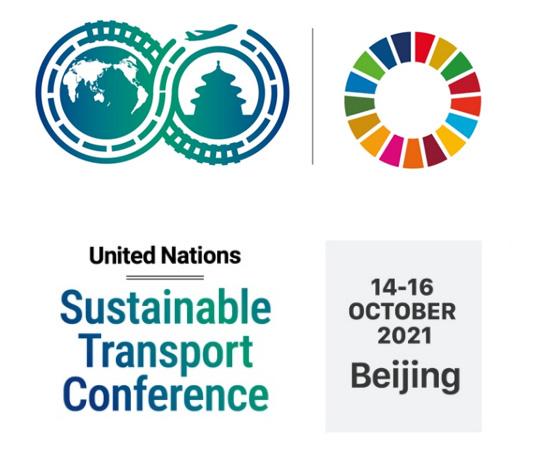 II Conferencia Mundial de Naciones Unidas